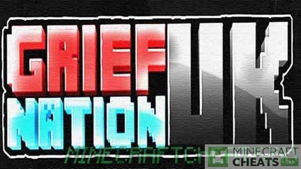 Чит GriefNationUK на Майнкрафт 1.7.2