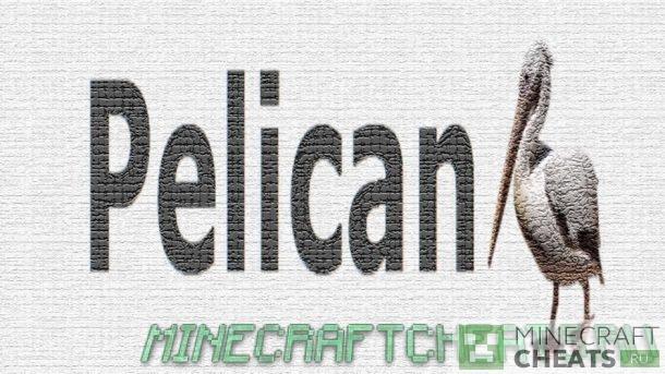 Чит Pelican на Майнкрафт 1.7.2