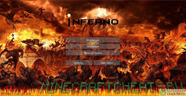 Главное меню чита Inferno
