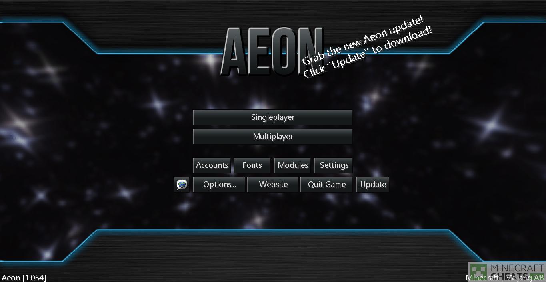 Главное меню чита Aeon