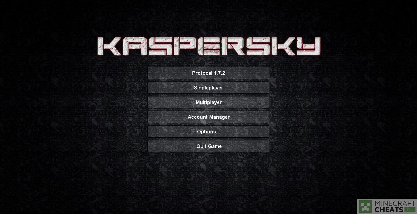 Главное меню в чите Kaspersky