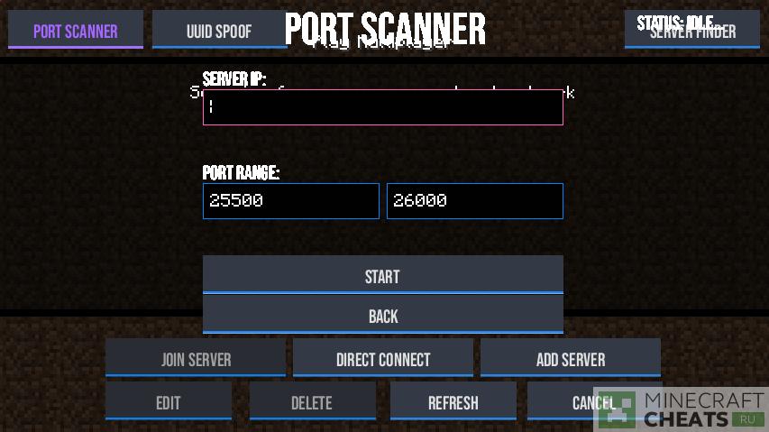 Сканер портов в чите Nexus b9