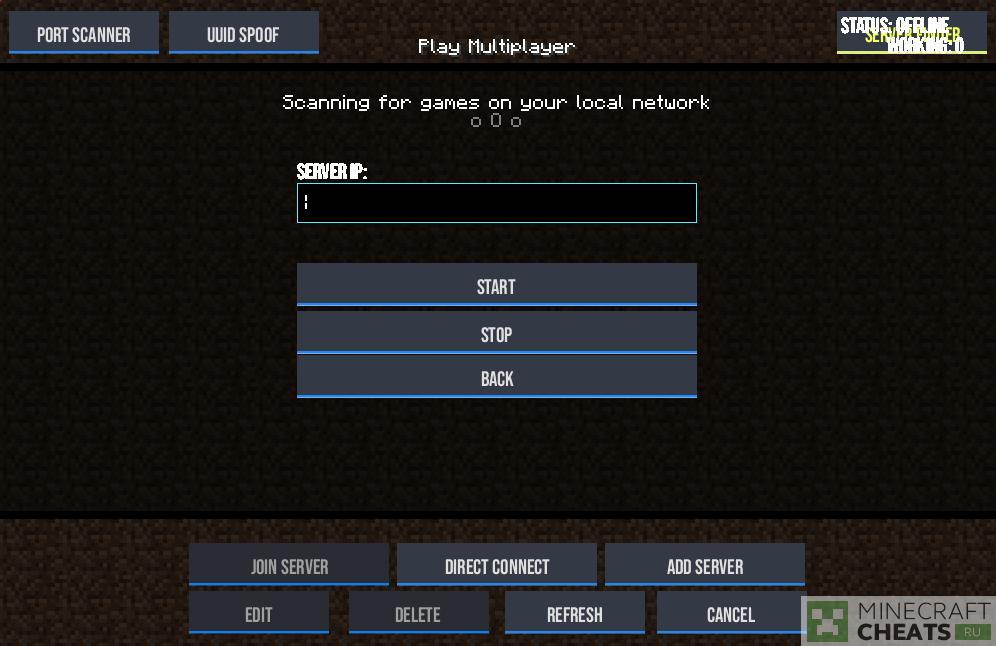 Поиск серверов в чите Nexus b9