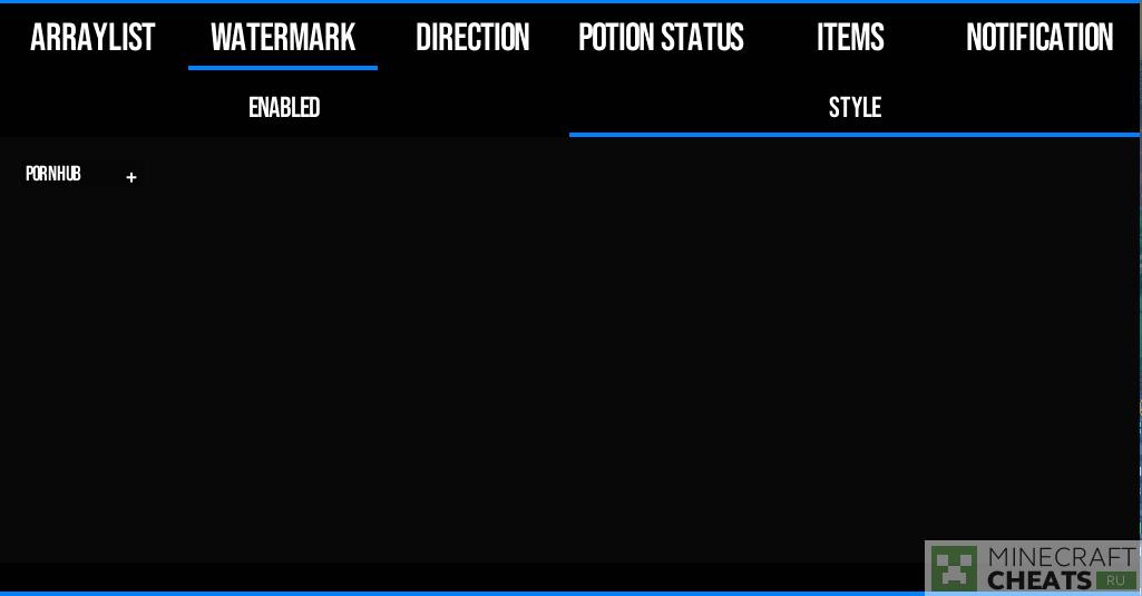 Настройки GUI меню чита Nexus