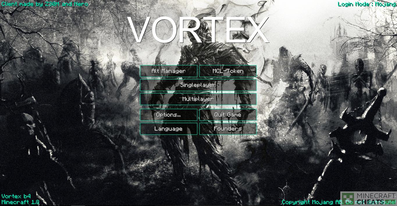 Чит Vortex b4 на Майнкрафт 1.8