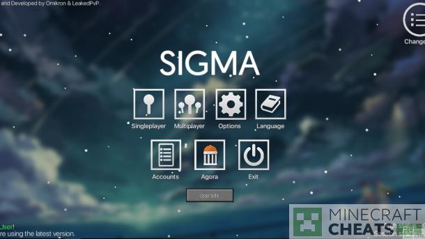 Чит Sigma 4.1 на Майнкрафт 1.8