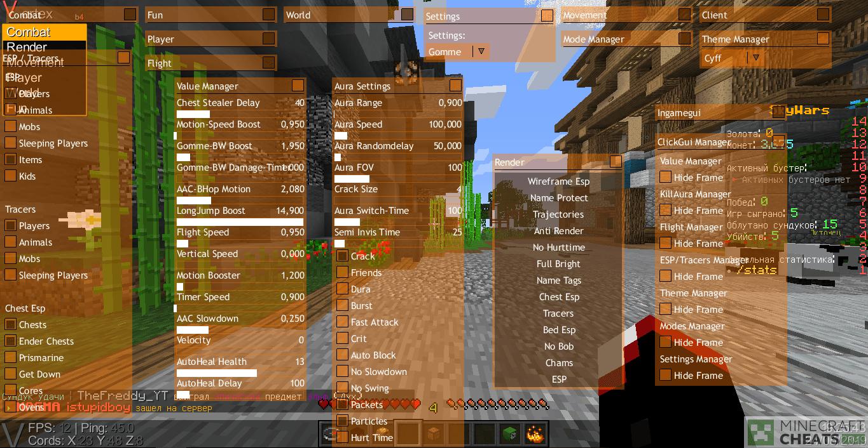 GUI меню чита Vortex
