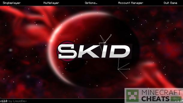 Главное меню чита Skid