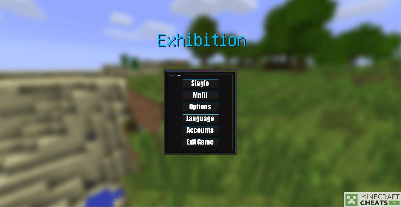 Главное меню чита Exhibition