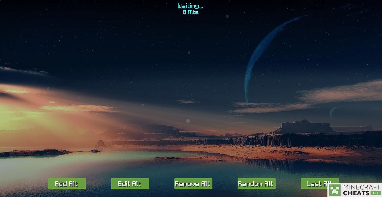 Чит Alien b12 на Майнкрафт 1.8