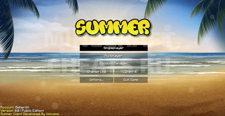Главное меню чита Summer