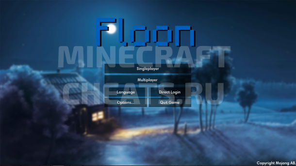 Главное меню чита Floon