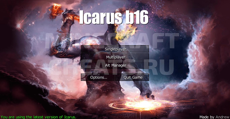 Главное меню чита Icarus