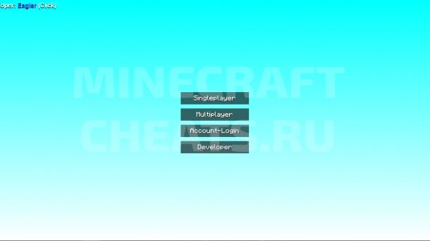 Чит Quiet 7.0 на Майнкрафт 1.8