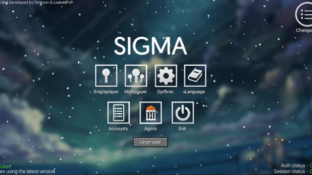Главное меню чита Sigma