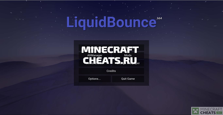 Чит LiquidBounce на Майнкрафт 1.8 и 1.12.2