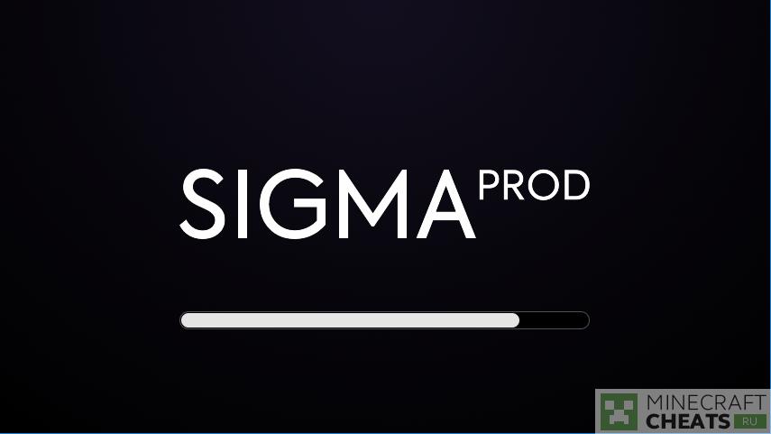 Чит Sigma 5.0 на Майнкрафт 1.8 - 1.15.2