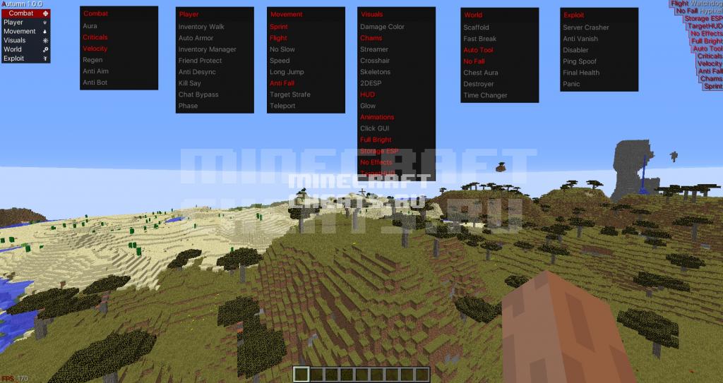 Чит Autumn 1.0.0 на Майнкрафт 1.8.8