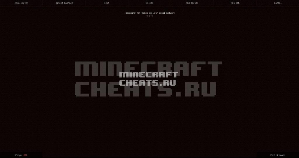 Чит Skid v12.11.1 на Майнкрафт 1.8.8