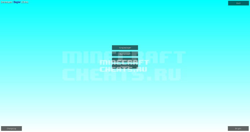 Чит Quiet b11.0 на Майнкрафт 1.8.8