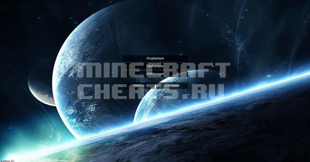 Чит Aether b1 на Майнкрафт 1.8.8