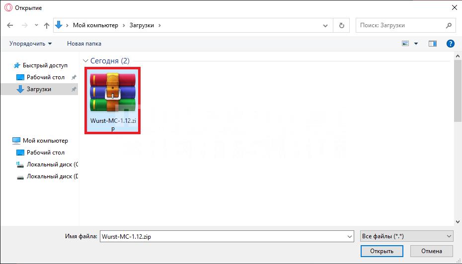 Как проверить чит на вирусы Майнкрафт